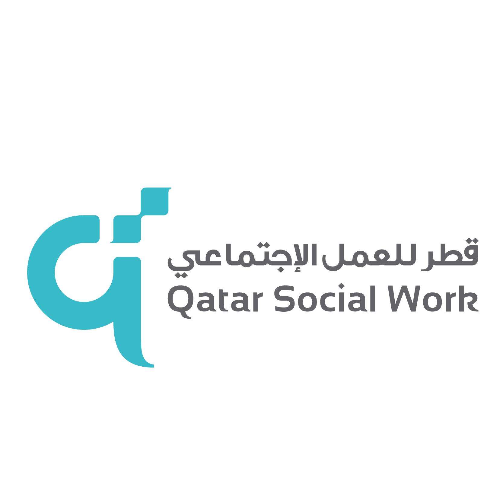 قطر للعمل الإجتماعي